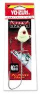 ヨーヅリ (YO-ZURI) タチ魚リアルヘッド 【船タチウオ・シングルフック】 30号・40号・50号