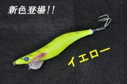 画像2: ドラゴン (DORAGON) 【309円・ポスト投函型可】 NEWタコエギ オクトパスタップ 3.0号 3.5号・4.0号