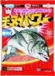 マルキュー (MARUKYU) 【集魚剤・撒き餌・レターパック可】 チヌパワー