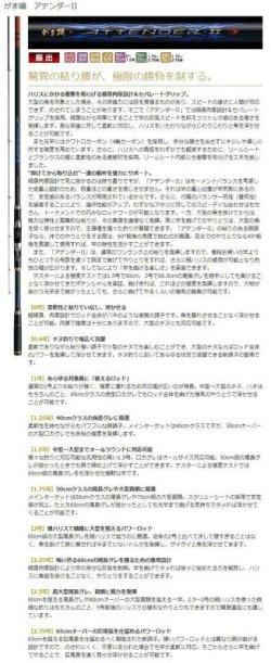 画像2: がまかつ (Gamakatsu) 【15%OFF】 ★即納! がま磯 アテンダーII 1.5-53 1.75-53 2-5.3