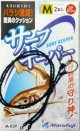 まるふじ (marufuji) 【ポスト投函型可】 サーフキーパー M(2本入)
