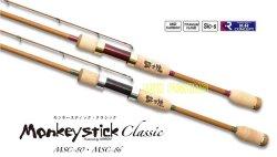 画像1: 林釣漁具 (HAYASHI) 【20%OFF】 即納! 18 モンキースティック・クラッシック Monkey stick Classic MSC-80 MSC-86