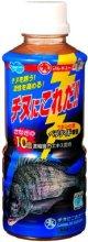 マルキュー (MARUKYU) 【480円・集魚剤・撒き餌・レターパック可】 チヌにこれだ!!