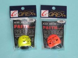 画像1: グレックス+ (GREX+) 【20%OFF・ポスト投函型可】 ブラックベリタス フェイス