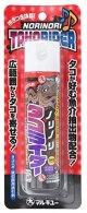 マルキュー (MARUKYU) 【レターパック可】 ノリノリタコライダー 80ml  (タコ釣など疑似餌用誘引剤)